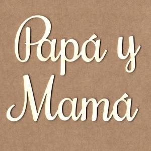 Chipboard Papá y Mamá
