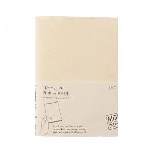 Funda para Cuaderno Midori